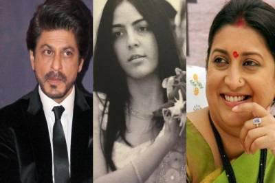 """ٹیکسٹائل منسٹر سمرتی ایرانی کی سوتیلی بیٹی"""" شانیلے ایرانی"""" کا نام کسی اور نے نہیں بلکہ انہوں نے خود رکھا تھا، شاہ رخ خان"""