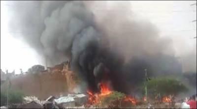 میکسیکو میں آتش بازی کے گودام میں آگ لگنے سے 33 افراد ہلاک ہو گئے