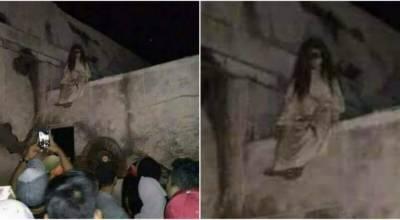 حیدر آباد میں موجود چڑیل کی تصاویر سوشل میڈیا پر وائرل