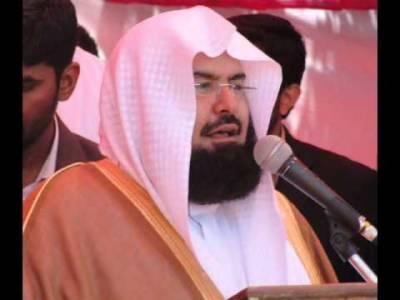 شیخ عبدالرحمن السدیس رمضان المبارک میں زائرین کی سیکیورٹی کے لیئے ہدایات جاری کر دیں
