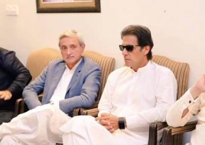 تحریک انصاف کے انٹرا پارٹی انتخابات، پارٹی قیادت اسلام آباد طلب