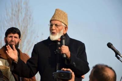 گرفتاریوں سے تحریک آزادی کی رفتار کو روکا نہیں جاسکتا،تحریک حریت جموں کشمیر
