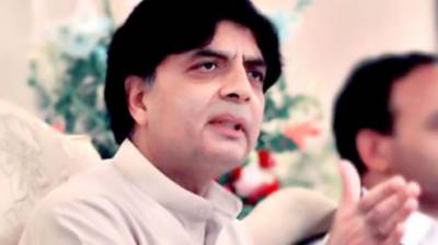 دہشتگردی مسلمانوں کی وجہ سے نہیں ہے بلکہ مسلمان سب سے زیادہ اس کی وجہ سے متاثر ہوئے ، نثار علی خان
