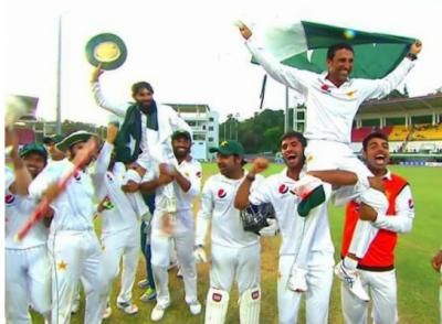 ڈومینیکا ٹیسٹ میں پاکستان کی تاریخی فتح ،ویسٹ انڈیز کو 101رنز سے شکست