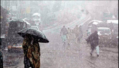 48گھنٹوں میں پنجاب اور خیبر پختونخواہ کے مختلف علاقوں میں بارش کا امکان ،محکمہ موسمیات