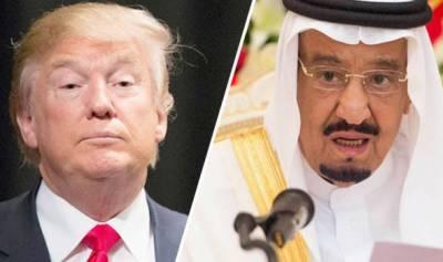 سعودی عرب روانگی سے قبل ایف بی آئی کا نیا سربراہ نامزد کردوں گا'صدر ٹرمپ