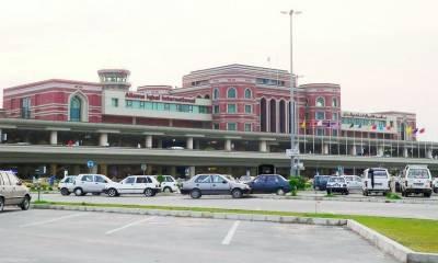 لاہور ایئرپورٹ کی پارکنگ کا ٹھیکہ منظور نظر کمپنی کو دینے کا اقدام ہائیکورٹ میں چیلنج
