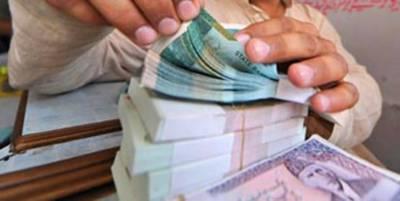 وفاقی ترقیاتی بجٹ 10کھرب روپے مختص کیے جانے کا امکان