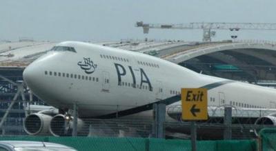 لندن میں پی آئی اے عملے کے 13افراد زیرحراست ،عملہ پوچھ گچھ کے بعد رہا