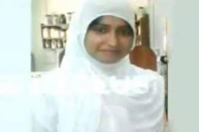 خیرپور:خفیہ اداروں کی کارروائی، یونیورسٹی کی لاپتا طالبہ بازیاب