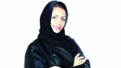 سعودی عرب میں پہلی بار ایک خاتون ایئرپورٹ کی ایگزیکٹو ڈائریکٹر تعینات