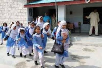 محکمہ تعلیم خیبرپختونخوا نے سرکاری و نجی تعلیمی اداروں میں گرمیوں کی تعطیلات کا اعلان کردیا