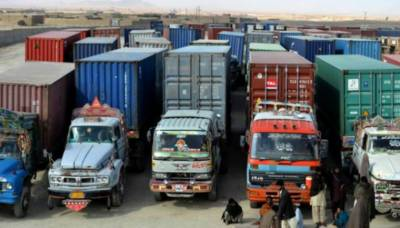 گڈز ٹرانسپورٹرز کی ہڑتال سے تقریبا60ارب روپے کا نقصان ہو چکا ہے، لاہور چیمبر