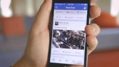 فیس بک صارفین کی آسانی کیلئے نئی تبدیلی سامنے آگئی