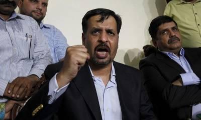 پاک سر زمین پارٹی کے رہنماؤں کے خلاف تھانہ صدر کراچی میں مقدمہ درج