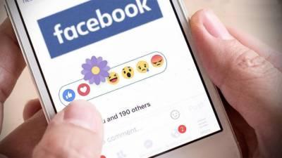 فیس بک پر نئے پھول نما ایموجی کی حقیقت سامنے آگئی