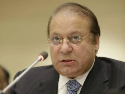 آج کا پاکستان پُراعتماد اور سرمایہ کاری کیلئے تیار ہے، وزیراعظم