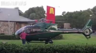 بھوک کے ستائے پائلٹ نے ریسٹورنٹ کے باہر ہیلی کاپٹر کی لینڈنگ کر ڈالی
