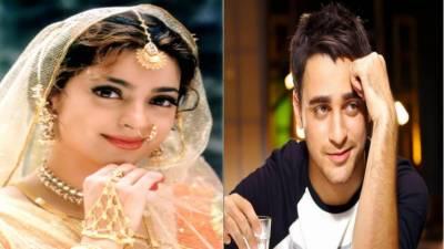 اداکار عمران خان نے اداکارہ جوہی چاولہ کو اپنی بیوی بنالیا