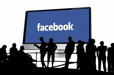 ڈیٹا پروٹیکشن ایکٹ کی خلاف ورزی پر فیس بک کو جرمانہ