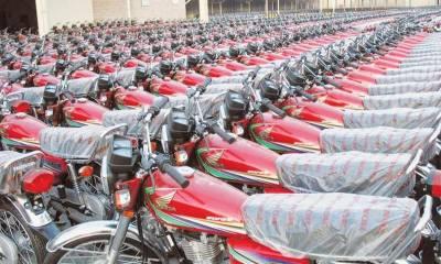 اٹلس ہنڈا نے موٹر سائیکلز کی پیداواری استعداد میں 6 لاکھ یونٹس سالانہ اضافہ کیا ہے