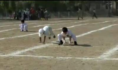 کوئٹہ: خصوصی بچوں کے درمیان کھیلوں کے مقابلے