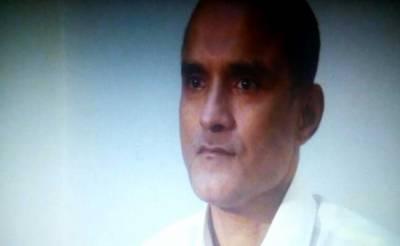 کلبھوشن کیس؛ عالمی عدالت انصاف بھارتی درخواست پر کل فیصلہ سنائے گی