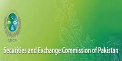 تمام پاکستانیوں کے لئے بیرون ملک اثاثوں سے متعلق معلومات کی فراہمی ضروری نہیں، ایس ای سی پی
