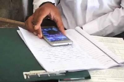انٹرمیڈیٹ امتحانات میں بھارتی موبائل فون نمبرز کا استعمال،تحقیقات میں بڑی پیشرفت