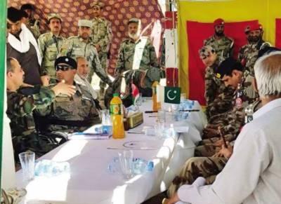 پاک افغان فلیگ میٹنگ،پاک فوج نے افغان موقف مسترد کر دیا