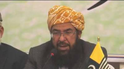 پاکستان کسی کیلئے تر نوالہ نہیں کہ کوئی اسے ہضم کر سکے: عبدالغفور حیدری