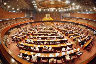 قومی اسمبلی اجلاس، فاٹا اصلاحات بل پيش نہ ہونے پر اپوزيشن حکومت پر برہم