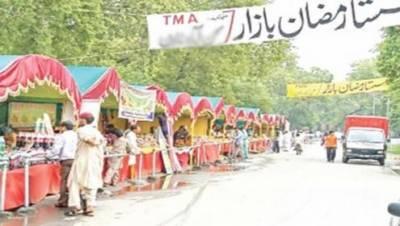 پنجاب میں 318رمضان بازار اور 27ماڈل بازار لگائے جائینگے، صوبائی وزیر بلدیات