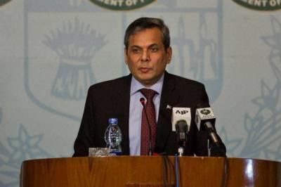 قومی سلامتی معاملات پر عالمی عدالت انصاف کا دائرہ کار تسلیم نہیں کرتے: پاکستان