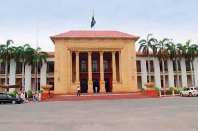 کلبھوشن کی پھانسی روکے جانے کیخلاف تحریک انصاف کی پنجاب اسمبلی میں قرارداد