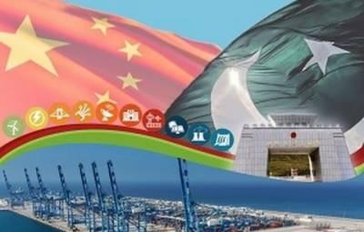 سی پیک کی وجہ سے مسئلہ کشمیر پر چین کا موقف متاثر نہیں ہوگا،ترجمان چینی وزارت خارجہ
