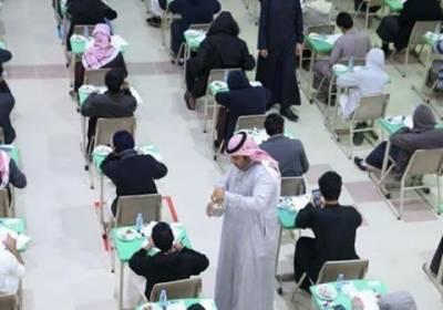 سعودی امتحانی مرکز کی تصاویر سوشل میڈیا پر وائرل