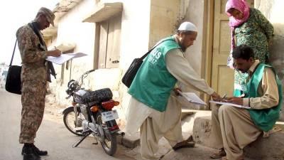 چمن : سرحدی دیہات میں 14روز بعد مردم شماری کا دوبارہ آغاز