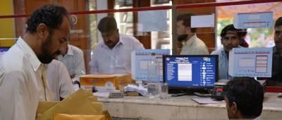 رمضان المبارک میں وفاقی دفاتر کے اوقات کار کا شیڈول جاری
