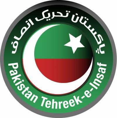 پی ٹی آئی نے انٹرا پارٹی الیکشن کی تاریخ کا اعلان کر دیا