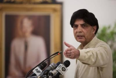شر پسند کفار سے پیسے لیکر پاکستان میں فساد برپا کر رہے ہیں: نثار