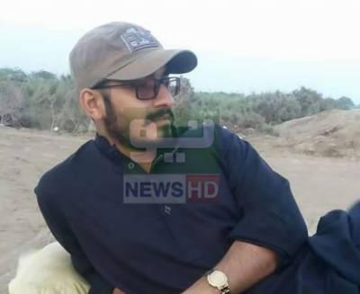 وزیر اعلیٰ بلوچستان کے بھتیجے کو قتل کر دیا گیا