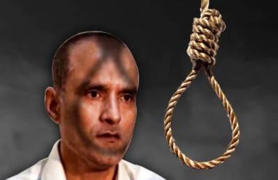 بھارتی جاسوس کلبھوشن سے رابطہ کرنیوالے2افراد کراچی سے گرفتار