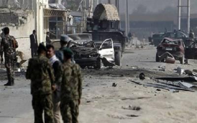 افغانستان: سڑک کنارے نصب بم سے گاڑی کی ٹکر ، ایک ہی خاندان کے 11افراد جاں بحق