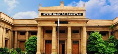 مرکزی بینک کا پالیسی ریٹ تبدیل نہ کرنے کا فیصلہ، پالیسی ریٹ 5.75 فیصد پر برقرار