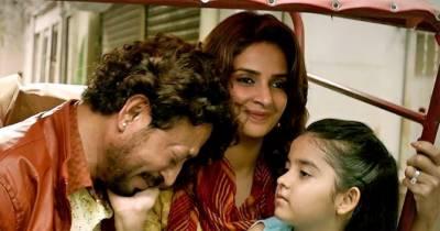 "صبا قمر کی بالی ووڈ فلم ""ہندی میڈیم"" فلاپ ہو گئی"