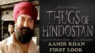 عامر خان کی نئی فلم 'ٹھگس آف ہندوستان' بھی ہالی ووڈ فلم کی نقل نکلی