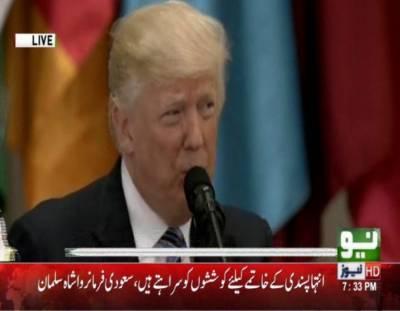 امریکاسے امید اور محبت کا پیغام لایاہوں. پہلے غیر ملکی دورے میں سعودی عرب کو چنا,صدر ڈونلڈ ٹرمپ