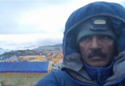 نیپال :پاکستانی کوہ پیماء عبد الجبار بھٹی نے دنیا کی بلند ترین چوٹی ماﺅنٹ ایورسٹ سر کر لی