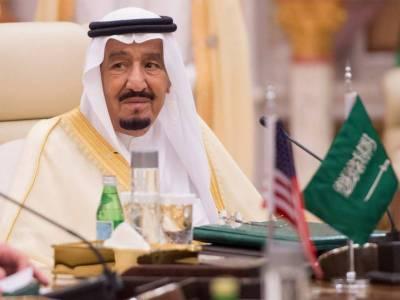 امریکا ،اسلامی سربراہ اجلاس، دہشت گردی مخالف جنگ میں تعاون بڑھانے کا عزم